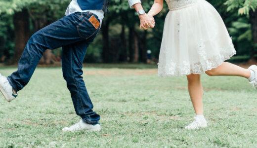 出会いと婚活前に人見知りは克服しておきたい