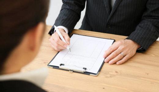 面接でコミュニケーション能力はありますか?と質問された時の答え方