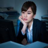 仕事を辞めたい理由10個中「人間関係」は1位?就職転職の参考に