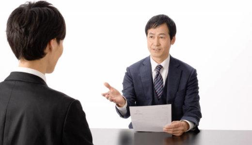 転職が多い人の特徴5つ【転職を繰り返す人間関係の癖と性格】