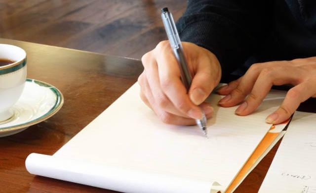 目標設定をノートに書く(コミュ力おばけへの課題)【なりたいのはどんな人?】