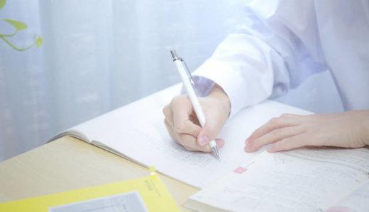 質問力を鍛えるトレーニングは自宅でノートを書くことから【コミュ力おばけの質問力】