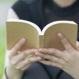 本読みで声が震える経験があがり症のきっかけに?