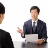 WEB面接(オンライン面接)にもコミュニケーション力は必要?