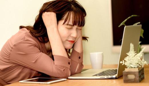 あがり症の声の震えを治す方法【緊張すると声が震える原因は?】