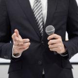 スピーチやプレゼンの時のベストな手の位置はどこ?あがり症克服&対策