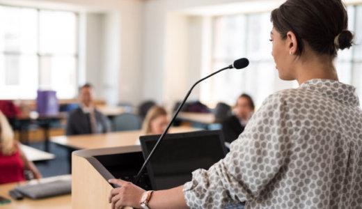 姿勢を正すと人前で話す時のあがり症やスピーチの緊張対策になるのはなぜ?