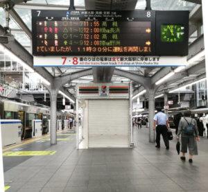 宝泉寺禅センター禅修行体験へ行く途中の大阪駅