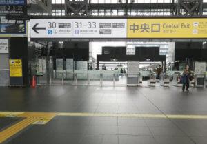 宝泉寺禅センター禅修行体験へ行く途中の京都駅