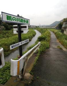 宝泉寺へ向かう途中の道(3)宝泉寺へ向かう途中の道(3)