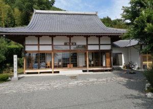 宝泉寺の本堂
