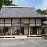 京都「宝泉寺禅センター」3泊4日禅修行体験の感想