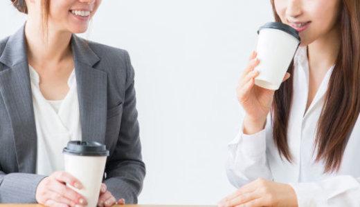 コーチングでコミュニケーション力を鍛える方法(1)