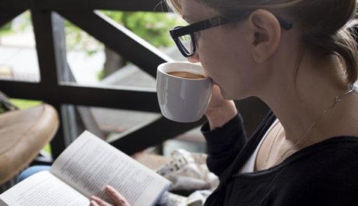 オンライン読書会を再開します/コミュ力おばけの読書会(コミュニケーション力を鍛える場所をZOOMで)