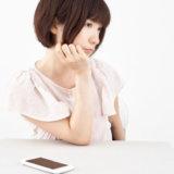 マッチングアプリは「質問ばかり」も「質問してこない」もNG!男性も女性も要注意