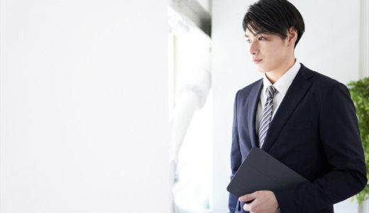 やりたい仕事を見つける方法
