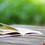 読書会はテーマで参加するか決める│やり方や進め方より重要(コミュ力おばけの読書会)
