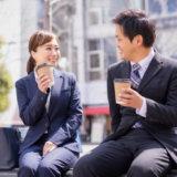2人で話すのが苦手!複数人なら話せるけど2人になると話せない原因と対策