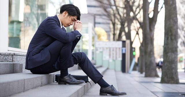 仕事辞めたい理由は「向いてない」新卒も2年目も向いてる仕事に転職するべき?
