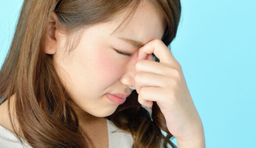 機嫌が悪い人といて疲れるのはなぜ?