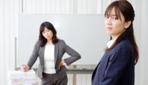 機嫌が悪い人は疲れる?「離れるのが無理なら気にしない」職場の不機嫌な人の対処法
